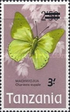 [Butterflies - Issue of 1973 Surcharged, type AX]