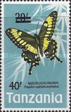 [Butterflies - Issue of 1973 Surcharged, type AY]