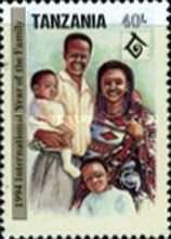 [International Year of the Family, Typ BQG]