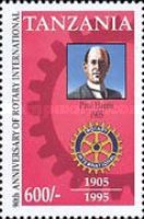 [The 90th Anniversary of Rotary International, Typ CBV]