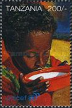 [The 50th Anniversary of UNICEF, type CPW]