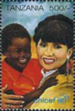 [The 50th Anniversary of UNICEF, type CPY]