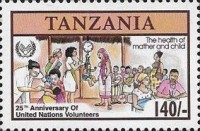 [The 20th Anniversary of Voluntary Organization of the United Nations Development Aide, type CQW]