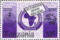 [Pan-African Postal Union Plenipotentiary Conference, Arusha, type EQ]