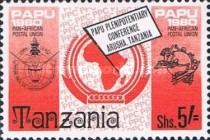 [Pan-African Postal Union Plenipotentiary Conference, Arusha, type EQ2]