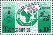 [Pan-African Postal Union Plenipotentiary Conference, Arusha, type EQ3]