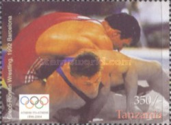 [Olympic Games - Athens 2004, Greece, type FKI]