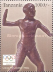 [Olympic Games - Athens 2004, Greece, type FKL]