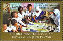 [The 50th Anniversary of the Coronation of Aga Khan, Typ FUB]