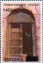 [Previous Issued Stamps Surcharged, Typ FZS1]
