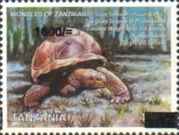 [Previous Issued Stamps Surcharged, Typ GJS1]