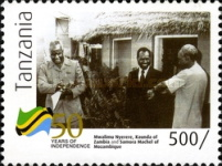 [The 50th Anniversary of Independence, Typ GMW]