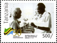 [The 50th Anniversary of Independence, Typ GMX]