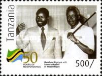 [The 50th Anniversary of Independence, Typ GMY]