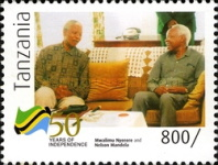 [The 50th Anniversary of Independence, Typ GNL]
