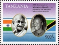 [The 150th Anniversary of the Birth of Mahatma Gandhi, 1869-1948, type HIQ]