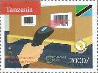 [The 40th Anniversary of the PAPU - Pan African Postal Union, type HIU]