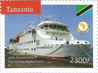 [The 40th Anniversary of the PAPU - Pan African Postal Union, type HIV]