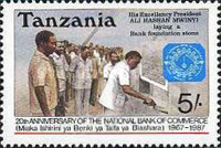 [The 20th Anniversary of National Bank, Typ MB]