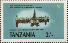 [The 10th Anniversary of the Revolution Party - The 20th Anniversary of the Declaration of Arusha, Typ MM]