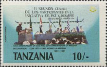 [The 10th Anniversary of the Revolution Party - The 20th Anniversary of the Declaration of Arusha, Typ MO]