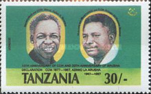 [The 10th Anniversary of the Revolution Party - The 20th Anniversary of the Declaration of Arusha, Typ MP]