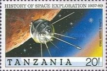 [History of Space Exploration and 20th Anniversary of First Manned Landing on Moon, Typ TT]