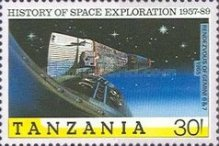 [History of Space Exploration and 20th Anniversary of First Manned Landing on Moon, Typ TU]