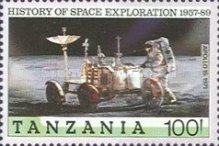 [History of Space Exploration and 20th Anniversary of First Manned Landing on Moon, Typ TY]