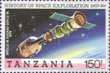 [History of Space Exploration and 20th Anniversary of First Manned Landing on Moon, Typ TZ]