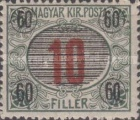 [Hungarian Postage Due Stamps Surcharged, Typ A5]