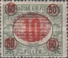 [Hungarian Postage Due Stamps Surcharged, Typ A6]
