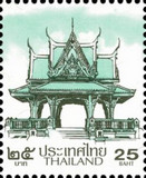[Definitives - Thai Pavillion, type FBM10]