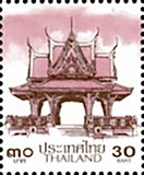 [Definitives - Thai Pavillion, type FBM11]