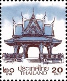 [Definitives - Thai Pavillion, type FBM9]