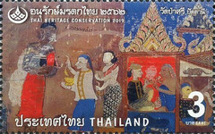 [Paintings - Thai Heritage Conservation Day, Typ FFB]