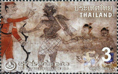 [Paintings - Thai Heritage Conservation Day, Typ FFC]