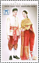 [ASEAN Issue - National Costumes, Typ FFW]