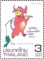 [Chinese New Year - Year of the Ox, type FIP]