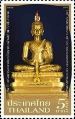 [The 150th Anniversary of Wat Ratchapradit, type FIU]