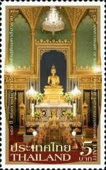 [The 150th Anniversary of Wat Ratchapradit, type FIV]