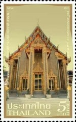 [The 150th Anniversary of Wat Ratchapradit, type FIW]