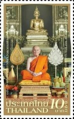 [The 150th Anniversary of Wat Ratchapradit, type FIY]