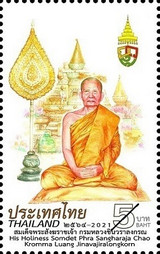 [The Supreme Patriach of Thailand, type FJO]