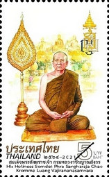 [The Supreme Patriach of Thailand, type FJP]