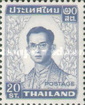[King Bhumibol Adulyadej - Different Perforations and Redrawn, type OS13]