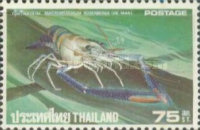 [Thai Lobsters and Shrimps, type UY]