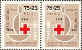 [Red Cross Fair - Surcharged, type VD]