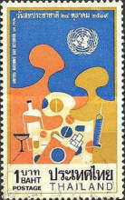 [United Nations Day, type VU]