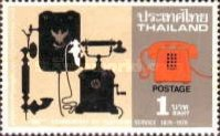 [The 100th Anniversary of the Telephone, type VV]